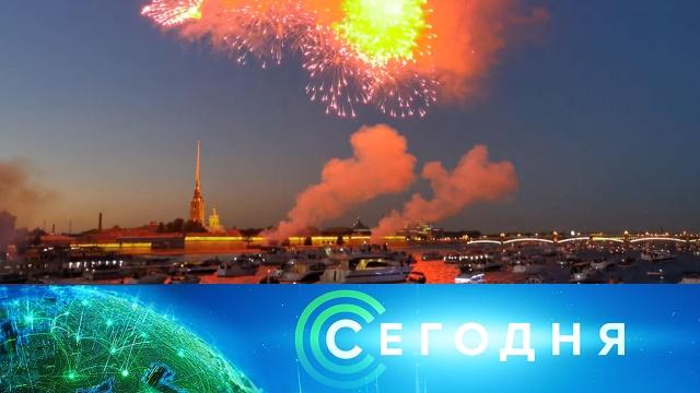 27 июля 2020 года. 08:00.27 июля 2020 года. 08:00.НТВ.Ru: новости, видео, программы телеканала НТВ
