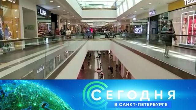 27 июля 2020 года. 16:15.27 июля 2020 года. 16:15.НТВ.Ru: новости, видео, программы телеканала НТВ