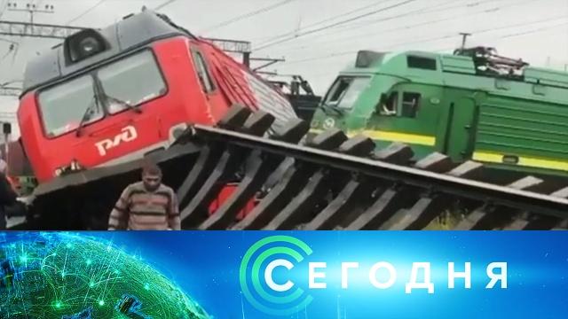 28 июля 2020 года. 16:00.28 июля 2020 года. 16:00.НТВ.Ru: новости, видео, программы телеканала НТВ