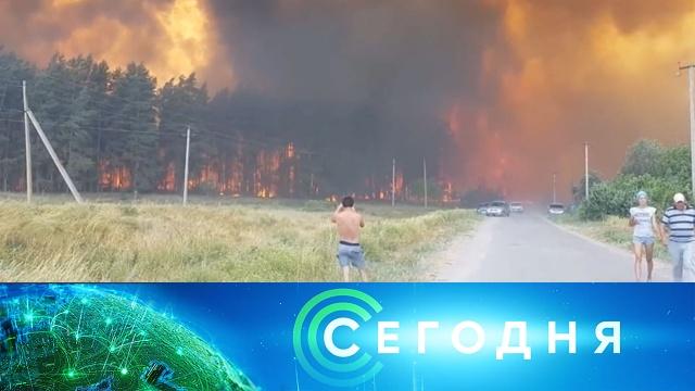 28июля 2020 года. 08:00.28июля 2020 года. 08:00.НТВ.Ru: новости, видео, программы телеканала НТВ