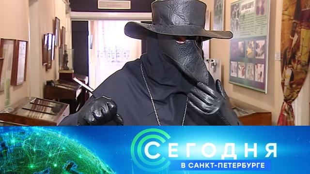 28июля 2020года. 19:20.28июля 2020года. 19:20.НТВ.Ru: новости, видео, программы телеканала НТВ