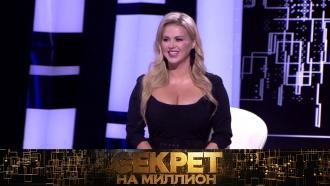 Самая личная тайна Анны Семенович— всубботу в«Секрете на миллион»