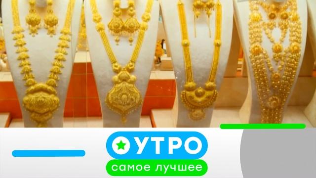 30 июля 2020года.30 июля 2020года.НТВ.Ru: новости, видео, программы телеканала НТВ