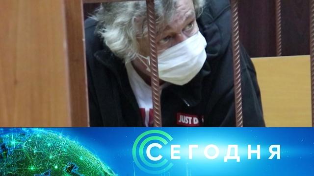 30 июля 2020 года. 19:00.30 июля 2020 года. 19:00.НТВ.Ru: новости, видео, программы телеканала НТВ