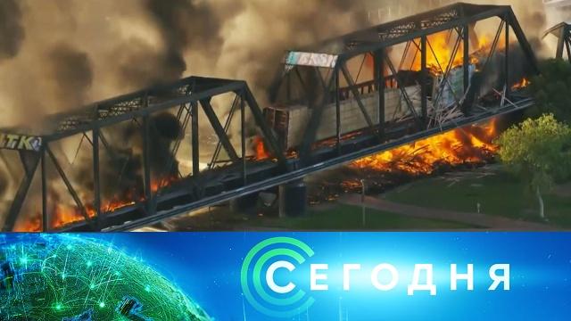 30июля 2020 года. 08:00.30июля 2020 года. 08:00.НТВ.Ru: новости, видео, программы телеканала НТВ