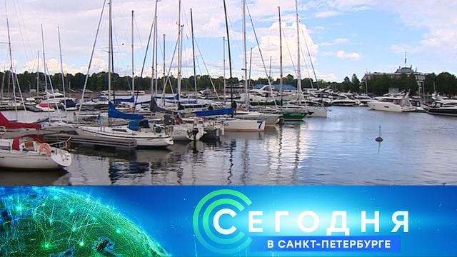 30 июля 2020 года. 19:20.30 июля 2020 года. 19:20.НТВ.Ru: новости, видео, программы телеканала НТВ