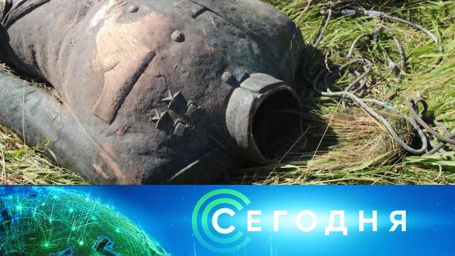 31 июля 2020 года. 10:00.31 июля 2020 года. 10:00.НТВ.Ru: новости, видео, программы телеканала НТВ