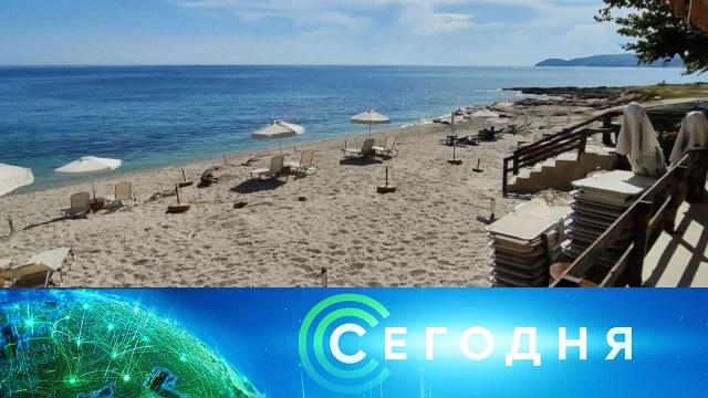 31 июля 2020 года. 13:00.31 июля 2020 года. 13:00.НТВ.Ru: новости, видео, программы телеканала НТВ