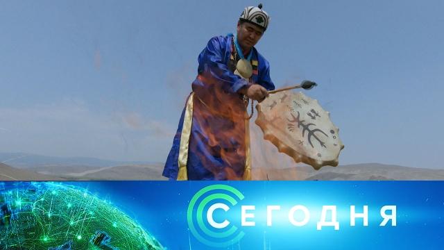 31 июля 2020 года. 16:00.31 июля 2020 года. 16:00.НТВ.Ru: новости, видео, программы телеканала НТВ