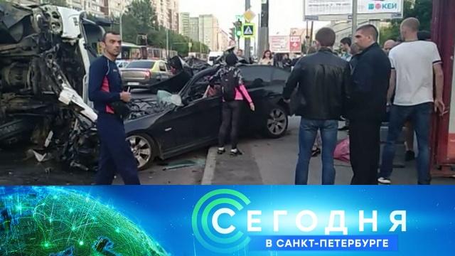 31 июля 2020 года. 16:15.31 июля 2020 года. 16:15.НТВ.Ru: новости, видео, программы телеканала НТВ