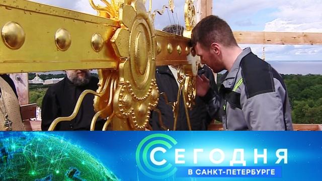31 июля 2020 года. 19:20.31 июля 2020 года. 19:20.НТВ.Ru: новости, видео, программы телеканала НТВ