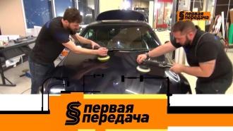 Дайджест от 2 августа 2020 года.«Эффект зеркала» на кузове автомобиля, мошеннические схемы с европротоколом и двухколесные нарушители.НТВ.Ru: новости, видео, программы телеканала НТВ
