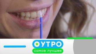31июля 2020года.31июля 2020года.НТВ.Ru: новости, видео, программы телеканала НТВ