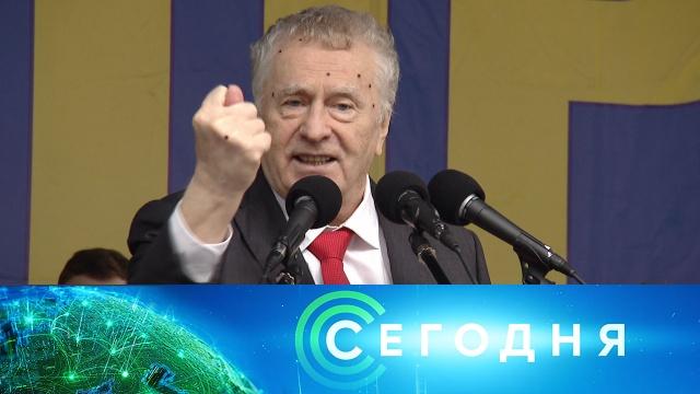 1 августа 2020 года. 16:00.1 августа 2020 года. 16:00.НТВ.Ru: новости, видео, программы телеканала НТВ