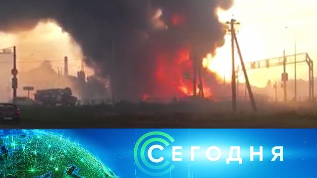 1 августа 2020 года. 08:00.1 августа 2020 года. 08:00.НТВ.Ru: новости, видео, программы телеканала НТВ