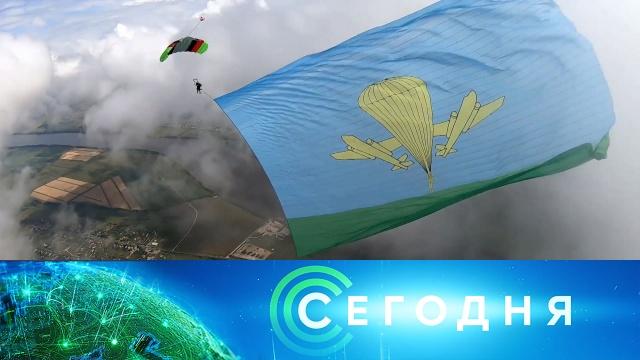 2 августа 2020 года. 10:00.2 августа 2020 года. 10:00.НТВ.Ru: новости, видео, программы телеканала НТВ