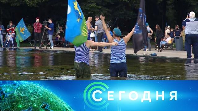2августа 2020года. 16:00.2августа 2020года. 16:00.НТВ.Ru: новости, видео, программы телеканала НТВ