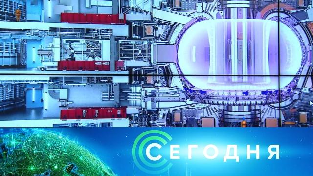 2августа 2020года. 19:00.2августа 2020года. 19:00.НТВ.Ru: новости, видео, программы телеканала НТВ