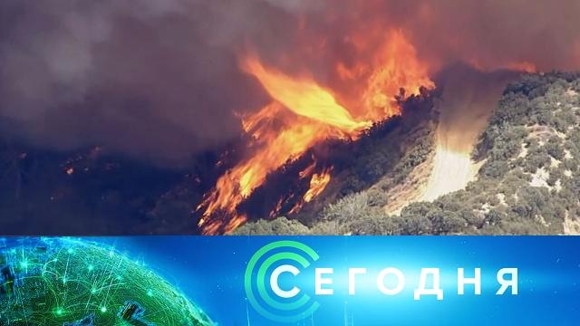 2 августа 2020 года. 08:00.2 августа 2020 года. 08:00.НТВ.Ru: новости, видео, программы телеканала НТВ
