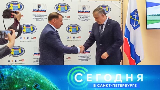 4 августа 2020 года. 19:20.4 августа 2020 года. 19:20.НТВ.Ru: новости, видео, программы телеканала НТВ