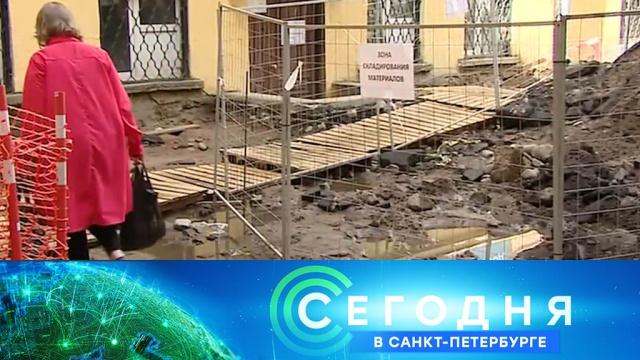 4 августа 2020 года. 16:15.4 августа 2020 года. 16:15.НТВ.Ru: новости, видео, программы телеканала НТВ