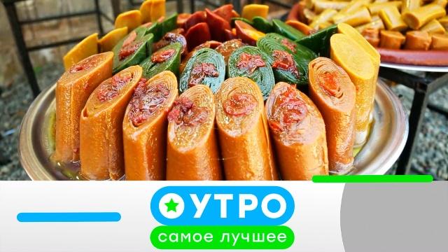 4 августа 2020года.4 августа 2020года.НТВ.Ru: новости, видео, программы телеканала НТВ