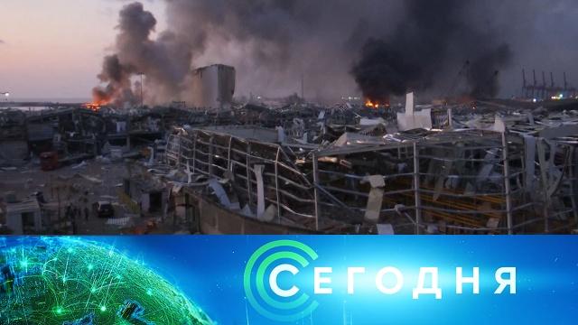 5августа 2020 года. 08:00.5августа 2020 года. 08:00.НТВ.Ru: новости, видео, программы телеканала НТВ