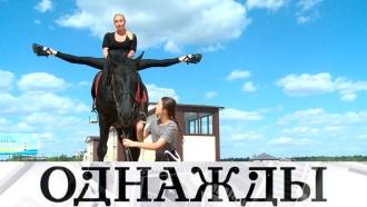 Королева шпагата Анастасия Волочкова, друзья Шуры иголая правда Тарзана. «Однажды…»— 16августа на НТВ