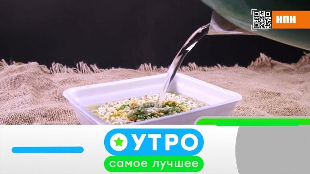 6 августа 2020 года.6 августа 2020 года.НТВ.Ru: новости, видео, программы телеканала НТВ