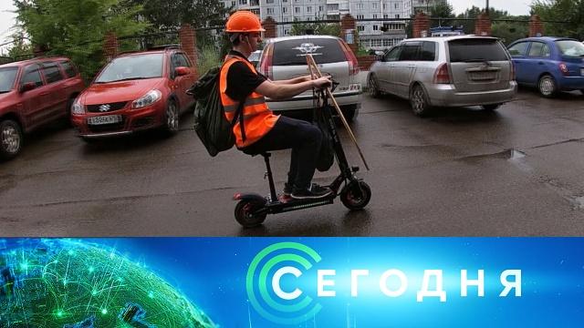 6 августа 2020 года. 13:00.6 августа 2020 года. 13:00.НТВ.Ru: новости, видео, программы телеканала НТВ
