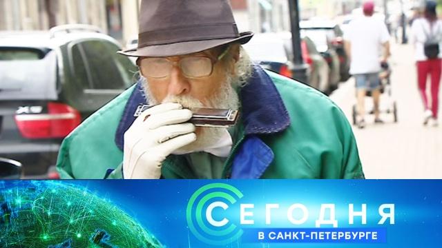 6августа 2020года. 16:15.6августа 2020года. 16:15.НТВ.Ru: новости, видео, программы телеканала НТВ