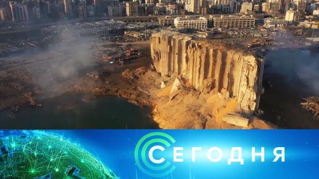 6 августа 2020 года. 08:00.6 августа 2020 года. 08:00.НТВ.Ru: новости, видео, программы телеканала НТВ
