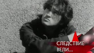 Леонид Каневский попытается разгадать тайну гибели Виктора Цоя. «Следствие вели»— 15августа на НТВ