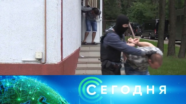 7 августа 2020 года. 10:00.7 августа 2020 года. 10:00.НТВ.Ru: новости, видео, программы телеканала НТВ