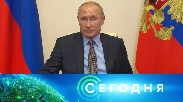7августа 2020года. 16:00.7августа 2020года. 16:00.НТВ.Ru: новости, видео, программы телеканала НТВ
