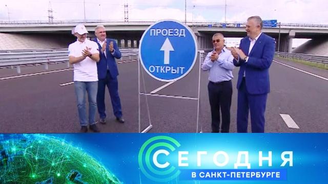 7 августа 2020 года. 16:15.7 августа 2020 года. 16:15.НТВ.Ru: новости, видео, программы телеканала НТВ
