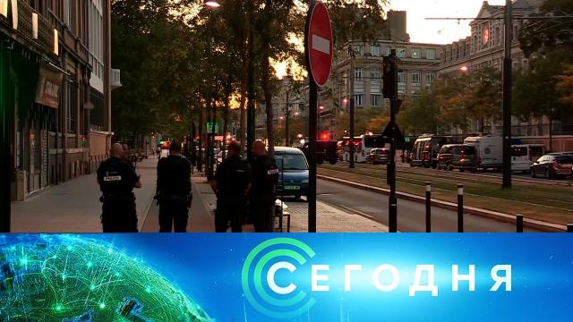 7 августа 2020 года. 08:00.7 августа 2020 года. 08:00.НТВ.Ru: новости, видео, программы телеканала НТВ