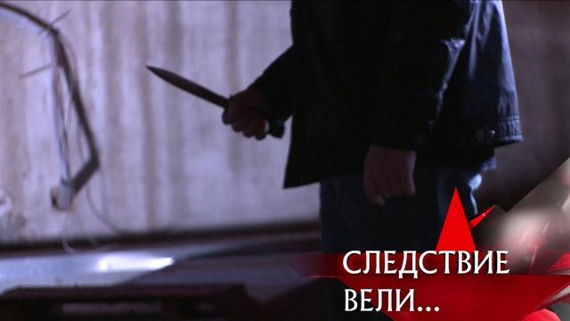 Как сыщики заманили кольчугинского маньяка видеальную ловушку? «Следствие вели…»— ввоскресенье на НТВ.НТВ.Ru: новости, видео, программы телеканала НТВ
