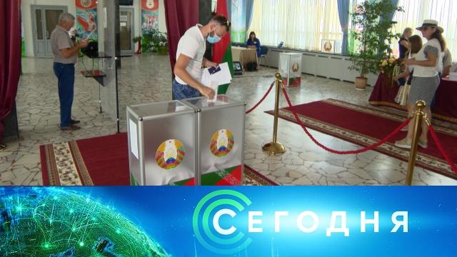 9 августа 2020 года. 16:00.9 августа 2020 года. 16:00.НТВ.Ru: новости, видео, программы телеканала НТВ