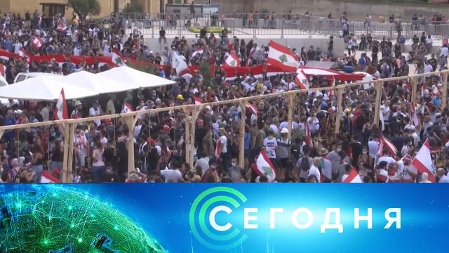 9 августа 2020 года. 08:00.9 августа 2020 года. 08:00.НТВ.Ru: новости, видео, программы телеканала НТВ