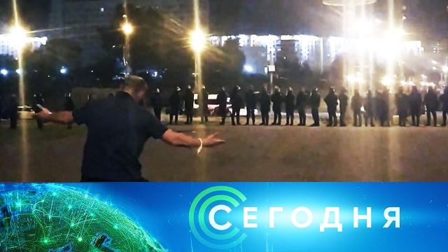 10 августа 2020 года. 19:00.10 августа 2020 года. 19:00.НТВ.Ru: новости, видео, программы телеканала НТВ