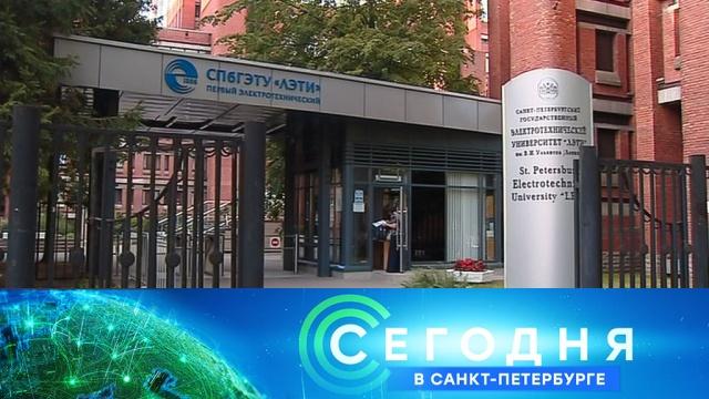10 августа 2020 года. 19:20.10 августа 2020 года. 19:20.НТВ.Ru: новости, видео, программы телеканала НТВ