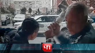 10августа 2020года.10августа 2020года.НТВ.Ru: новости, видео, программы телеканала НТВ