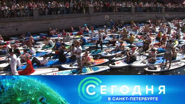 10 августа 2020 года. 16:25.10 августа 2020 года. 16:25.НТВ.Ru: новости, видео, программы телеканала НТВ