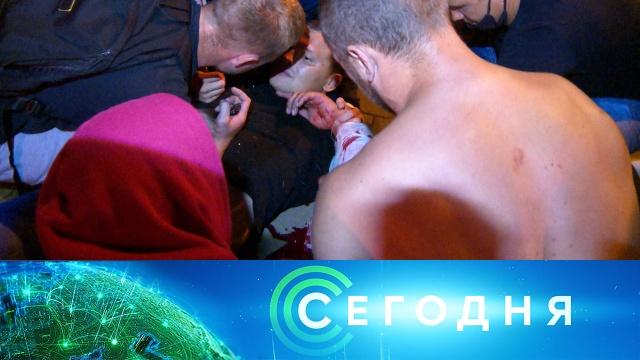 11 августа 2020года. 08:00.11 августа 2020года. 08:00.НТВ.Ru: новости, видео, программы телеканала НТВ