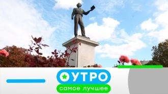 11 августа 2020года.11 августа 2020года.НТВ.Ru: новости, видео, программы телеканала НТВ