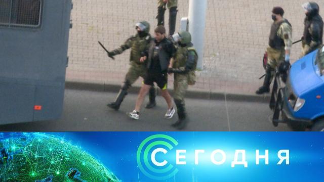 12 августа 2020 года. 10:00.12 августа 2020 года. 10:00.НТВ.Ru: новости, видео, программы телеканала НТВ