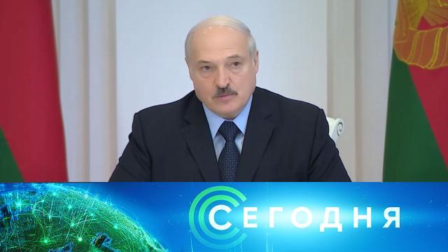 12 августа 2020 года. 19:00.12 августа 2020 года. 19:00.НТВ.Ru: новости, видео, программы телеканала НТВ