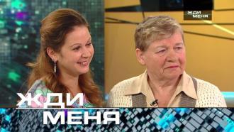 Выпуск от 14 августа 2020 года.Выпуск от 14 августа 2020 года.НТВ.Ru: новости, видео, программы телеканала НТВ