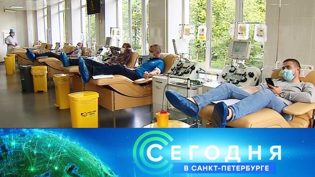 13 августа 2020 года. 16:15.13 августа 2020 года. 16:15.НТВ.Ru: новости, видео, программы телеканала НТВ